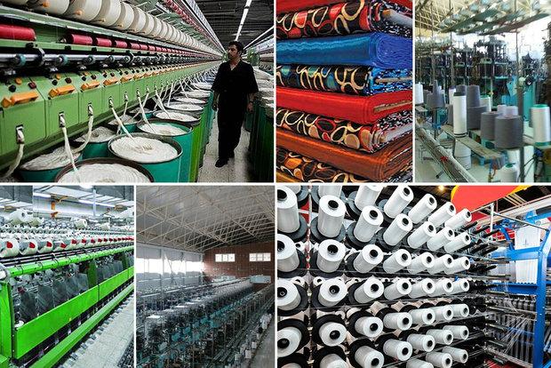 دستگاهها و ماشین آلات صنعت نساجی